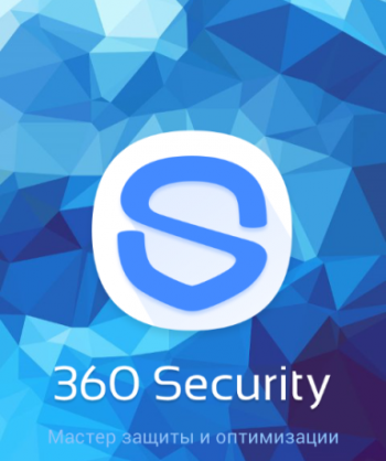 Qihu 360 internet security.