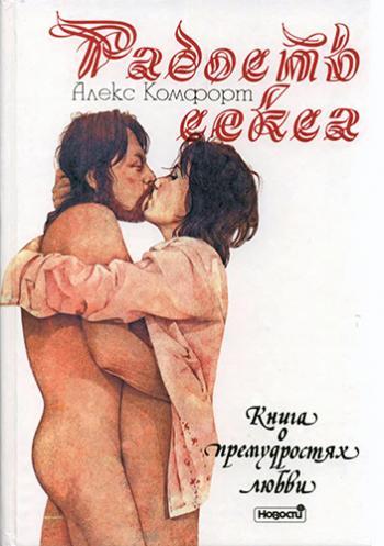 Книги видео секс фотографии эротика djvu