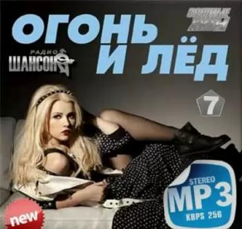 Радио онлайн - fm01.ru