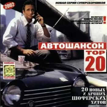 слава россии mp3: