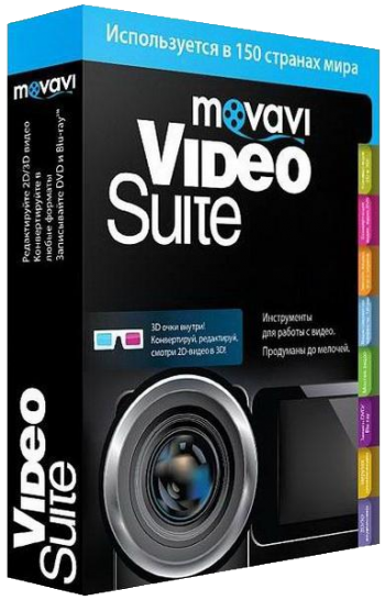 Movavi Video Suite v15.4.0 RePack by KpoJIuK v15.4.0 RePack