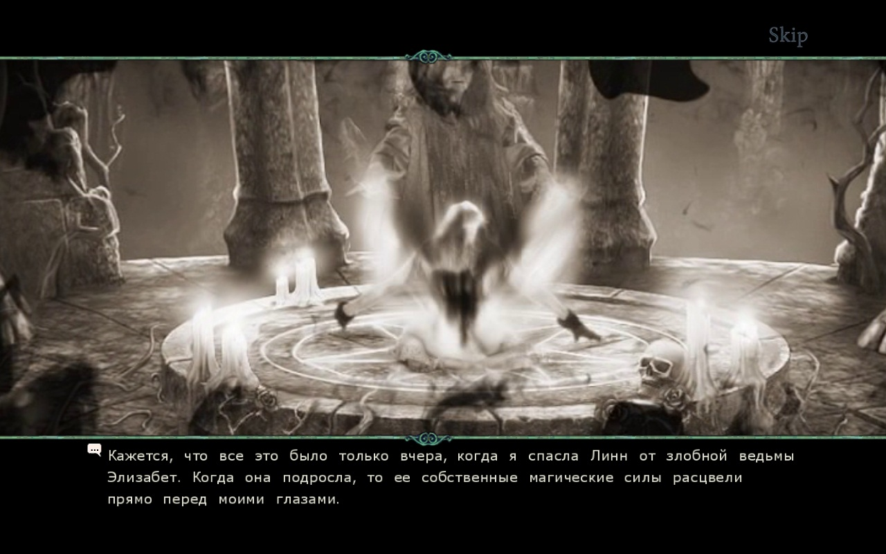 Наследие ведьм 4 скачать торрент