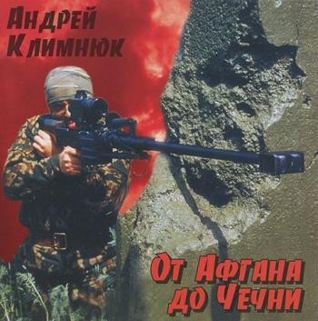 Песня «медсестры» «голубые береты» «память» | armymusic. Ru.