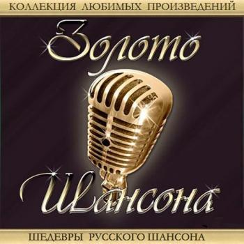 Красивые песни о любви сергей трунов_ сборник видеоклипов 2016.