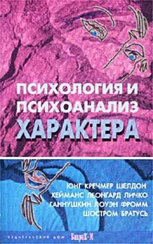 epub Historical Dictionary