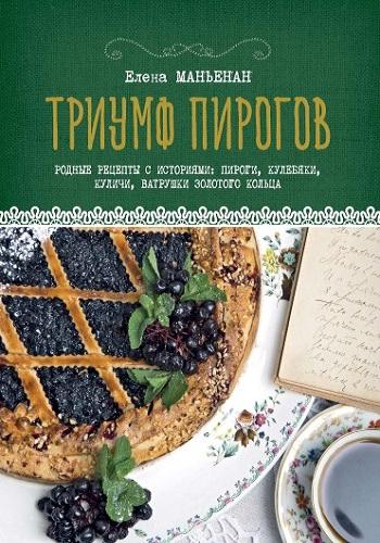 Straddling Worlds: The Jewish American Journey of Professor Richard