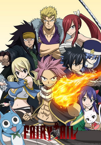 Fairy Tail [02.08.17]