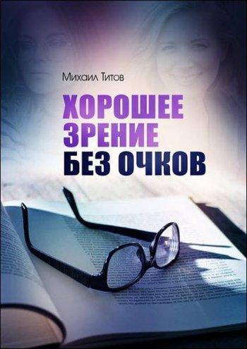 Книги медицине скачать fb2