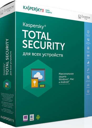 Kaspersky Total Security 2019 19.0.0.1088a Rus