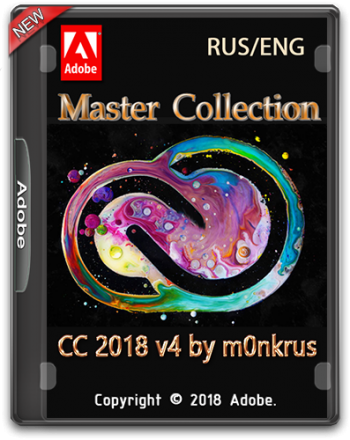 Adobe Master Collection CC 2018 RUS/ENG v4 by m0nkrus