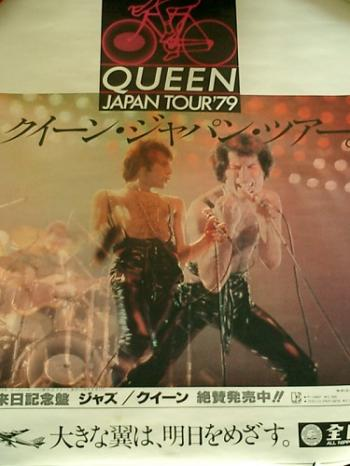 Queen - Live At Japan