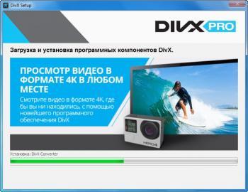 Directx веб-установщик скачать.