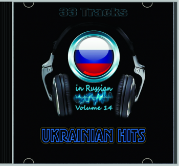 VA - Ukrainian Hits Vol 14