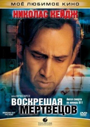 Перевод Гоблина Скачать перевод Гоблина бесплатно Фильмы