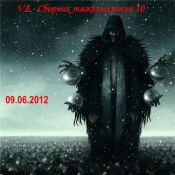 Metalcore сборник скачать торрент
