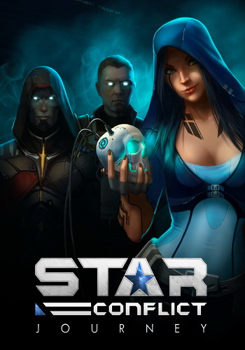 Star Conflict [1.6.6.138843]