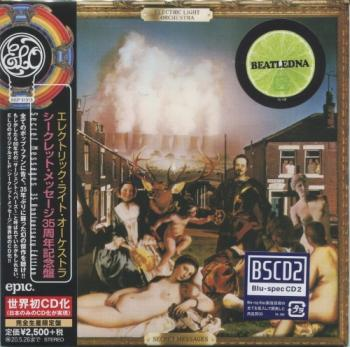 Electric Light Orchestra - Secret Messages (35th Anniversary Edition)