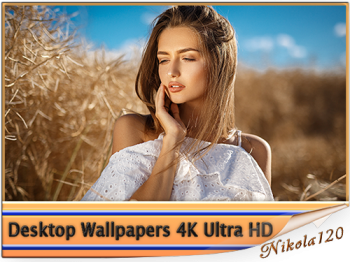 Обои - Desktop Wallpapers (4K) Ultra HD. Part (110)