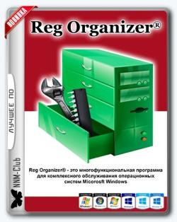 Reg Organizer v8.01 Final + Portable Official RePack by KpoJIuK