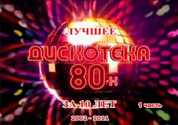 Русская кухня за 500 лет