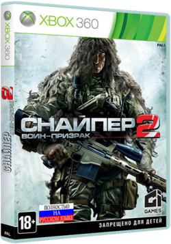 [Xbox 360] Sniper: Ghost Warrior 2 (LT+ 1.9)