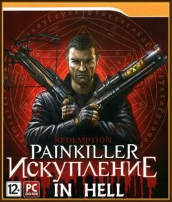 Painkiller: In Hell