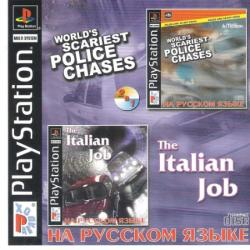 [PSX-PSP] The Italian Job + World's Scariest Police Chases [RUS]