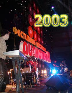 Mp3wall ru дискотека 80 х, лучшие хиты авторадио, скачать и.