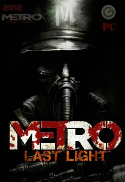 Metro: Last Light - Update v.1.0.0.13 + Developer's Pack DLC