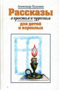 скачать бесплатно книгу федора бурпацкого вожди и советники в формате pdf