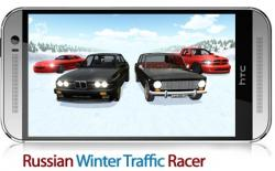 [Android] Russian Winter Traffic Racer 1.02
