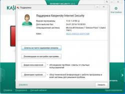 Kaspersky Anti-Virus 2013 13.0.1.4190 RePack