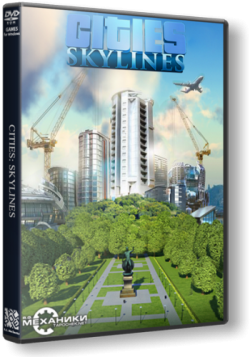 Cities: Skylines - Deluxe Edition [1.2.0]