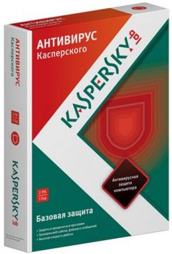 Kaspersky Anti-Virus 2015 15.0.0.463 Final