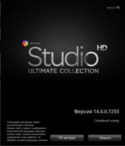 Pinnacle Studio 14 HD Ultimate 14.0.0.7255