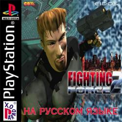 [PSone] Fighting Force 2