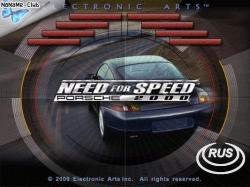 Need for Speed 5 Porshe-2000 (2000)
