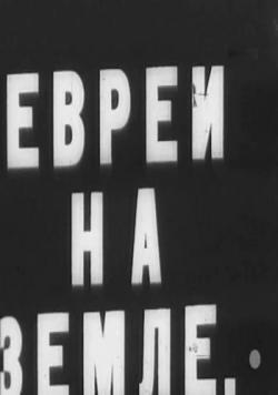 Отсутствует История глазами Крокодила. XX век. Люди. 1922-1937
