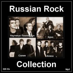 VA-Russian Rock Collection
