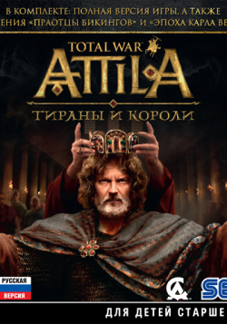 Total War: ATTILA [v.1.6.0 + 8 DLC] [RePack by xatab]