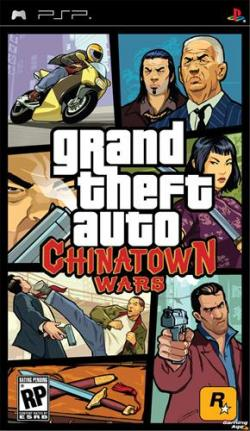 [PSP] Grand Theft Auto: Chinatown Wars [RUS]