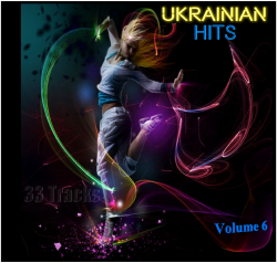 VA - Ukrainian Hits Vol. 6