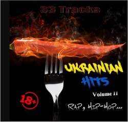VA - Ukrainian Hits Vol 11