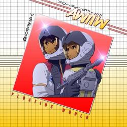 AWITW - Floating World