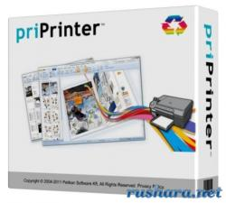 PriPrinter Professional Edition 4.0.0.1230 Final Portable