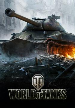 Мир Танков / World of Tanks [0.9.15.1.1.203] [RePack]