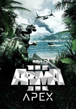 Arma 3: Apex Edition [v 1.62 + 7 DLC]
