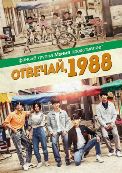 machine dreams 1988