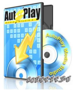AutoPlay Media Studio 8.0.5.0 + RUS