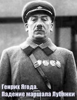 биография ворошилов кратко